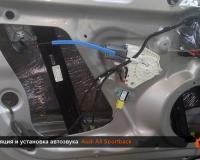 Шумоизоляция Audi A5
