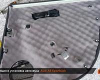 Шумка Audi A5 дверей