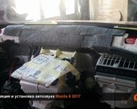 Шумоизоляция Mazda 6