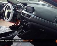 Установка автозвука Mazda 6