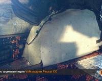 багажник_аврки3