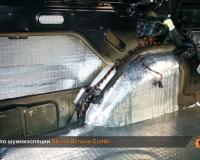 Виброизоляция багажник арки крылья