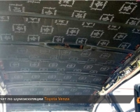 Шумоизоляция Toyota Venza Киев
