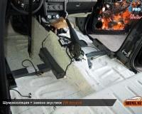 Шумка  VW Amarok