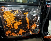 Шумоизоляция VW Amarok