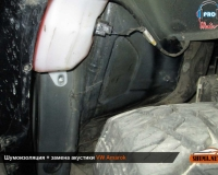 Шумоизоляция подкрылок VW Amarok