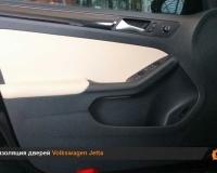 Шумоизоляция VW Jetta