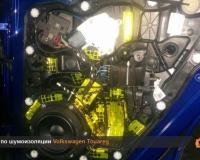 Шумоизоляция VW Touareg FL