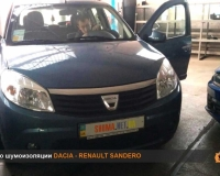 Шумоизоляция Dacia