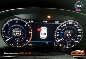 Шумоизоляция VW Passat B8